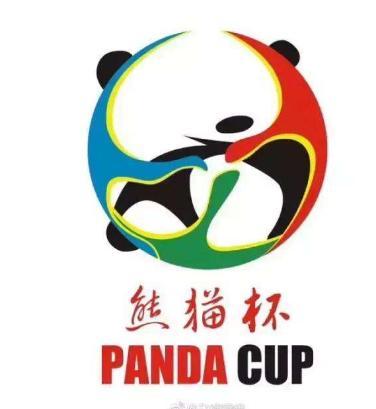惊动BBC!这次中国男足和韩国男足携手丢脸丢到全世界了!