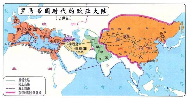 罗马帝国和神圣罗马帝国是什么有关?