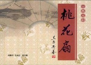 高考季:你绝对想不到,1200年前,这位唐代大诗人还写过考试范文