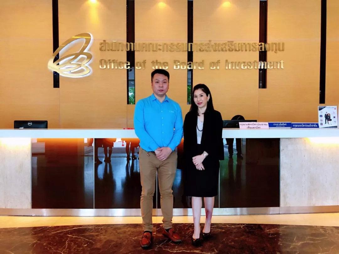 联合会主席郑国星在与泰国投资促进委员会官员