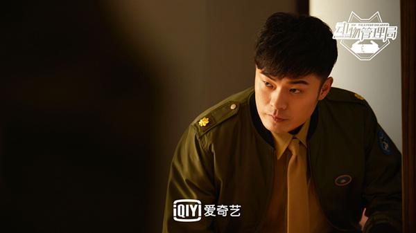 《动物管理局》陈赫险境唤醒超能力 王子文凤小岳即将订婚