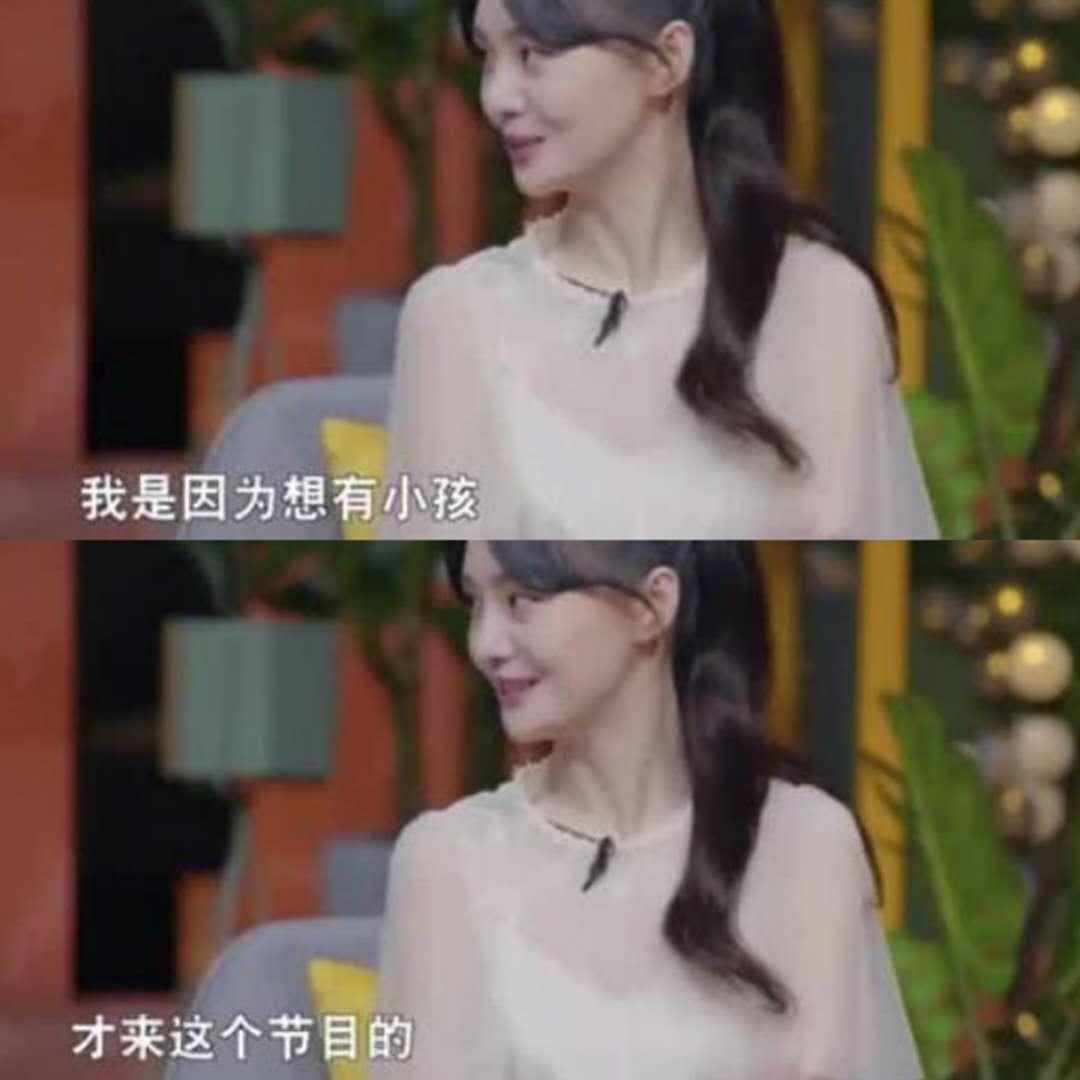 郑爽上节目承认想生三个孩子 网友:是在向张恒逼婚?