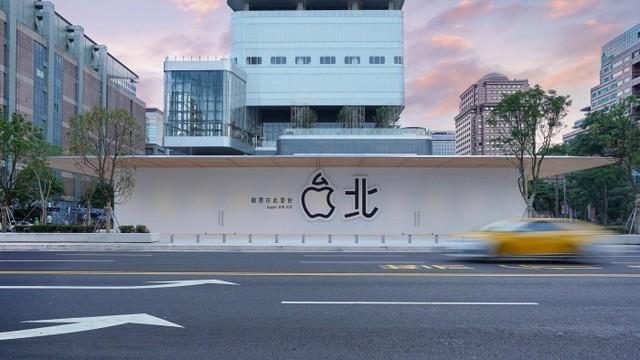 台北新苹果店像MacBook 你知道哪些个性苹果店