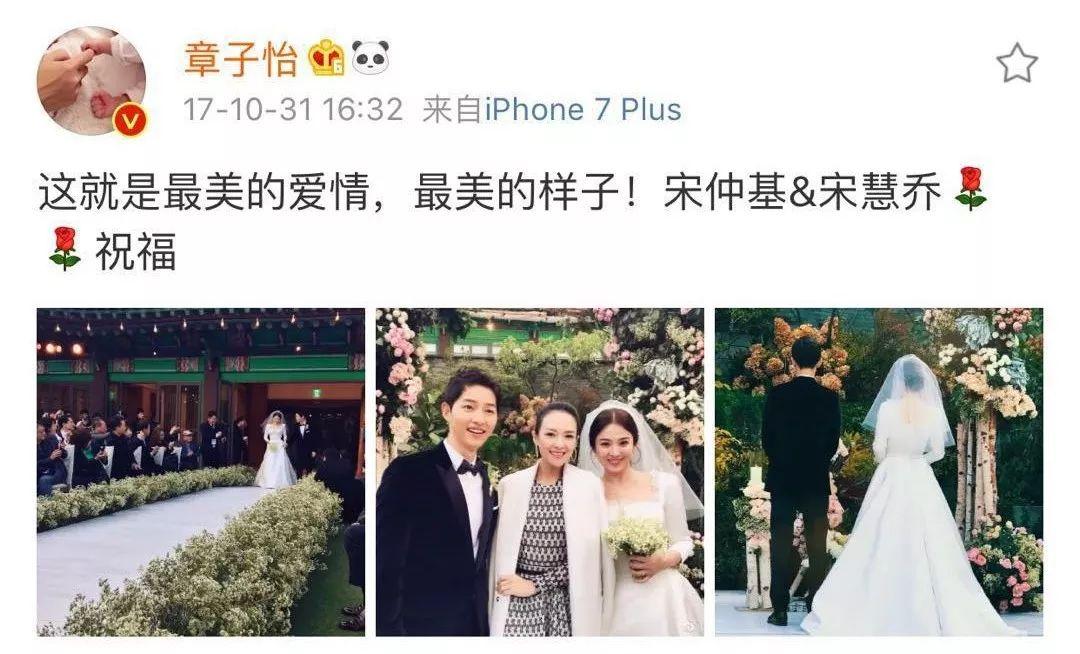 热点||宋慧乔宋仲基离婚:看起来最完美的婚姻为何瓦解得最快?