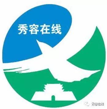 【沧桑掇零49】康氏家谱续修委员会