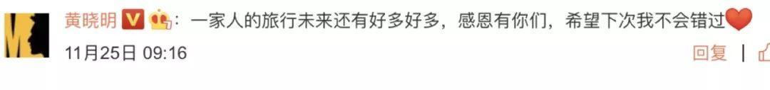 """从辟谣到发糖,黄晓明baby的""""被离婚""""大戏终于剧终了?"""
