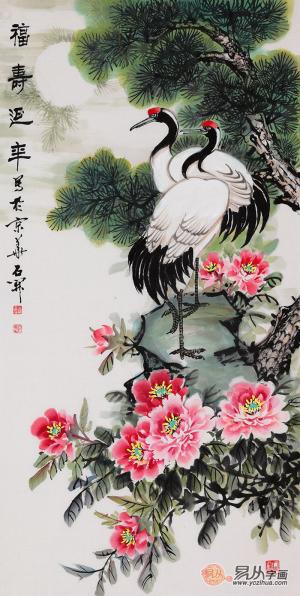 国礼书画家石开四尺竖幅松鹤牡丹图《福寿延年》(作品来源:易从网)