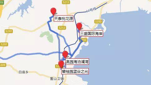 奥园海泊澜湾 【地址】蓝色硅谷滨海大道与鹤山路交汇处.