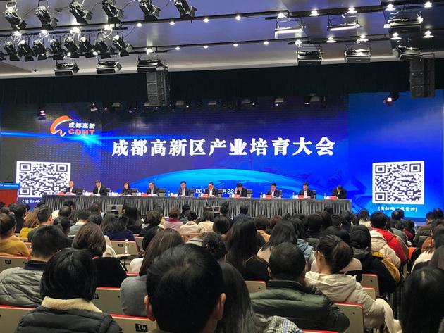 """深化产业培育 成都高新区提到""""生命线工程""""战略高度 _凤凰财经"""
