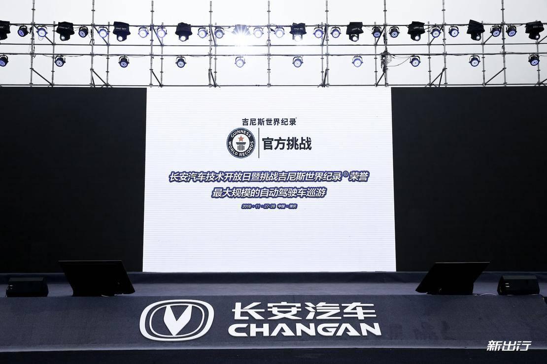 舞台2.jpg