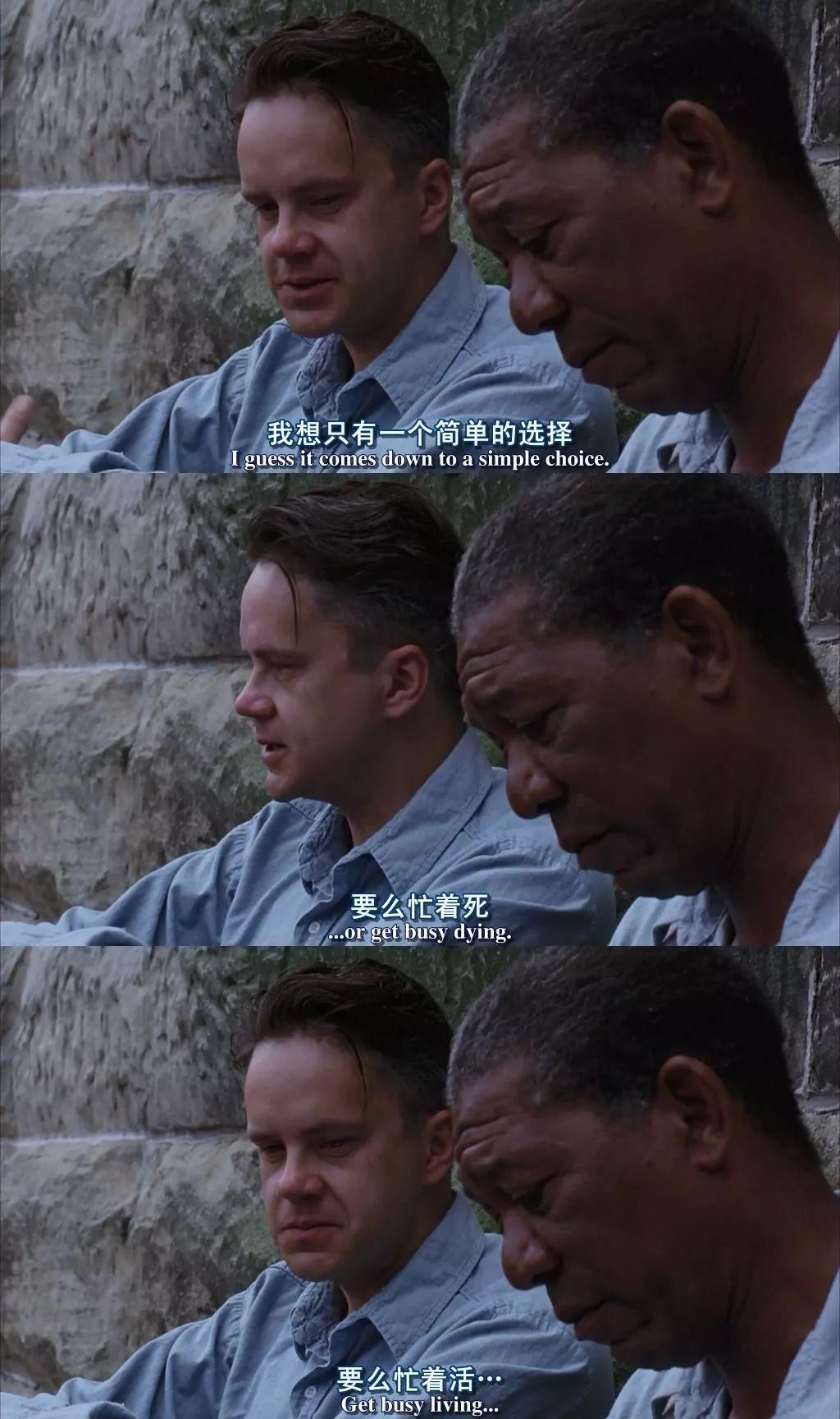 2018最燃励志短片:不负此生!
