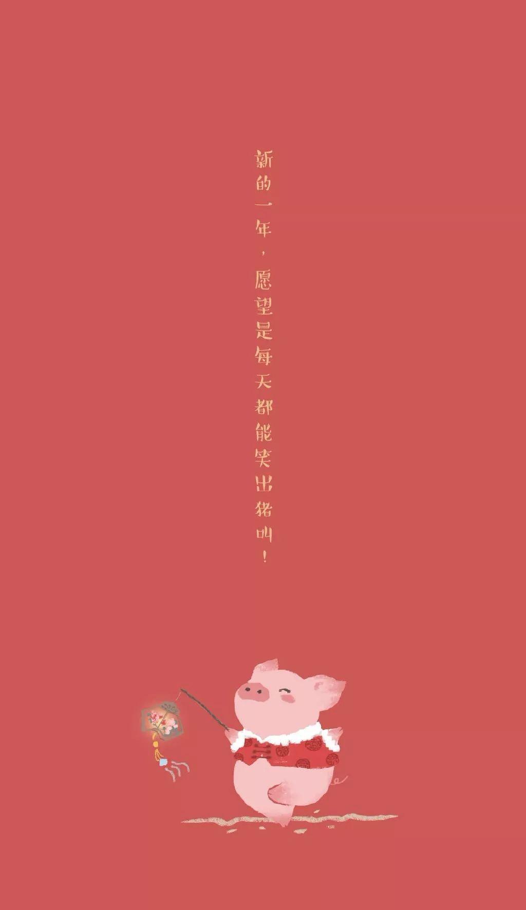 壁纸  2019年猪猪壁纸来啦,请查收!