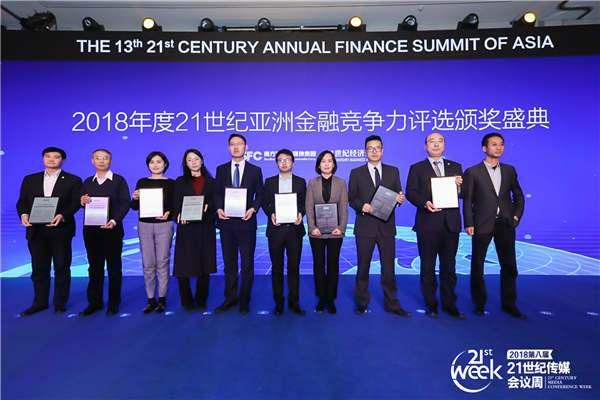 21世纪经济报道电广传媒_电广传媒正式备战停牌