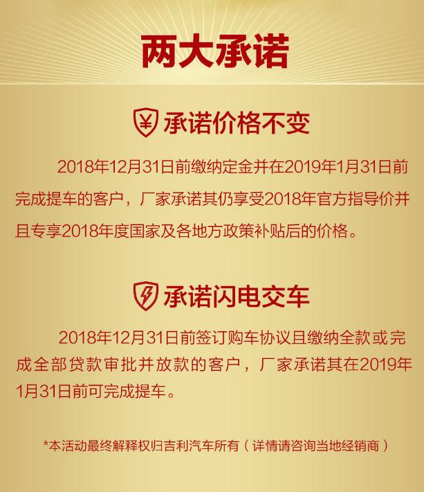 shuang12zhengcehaibao的副本 2