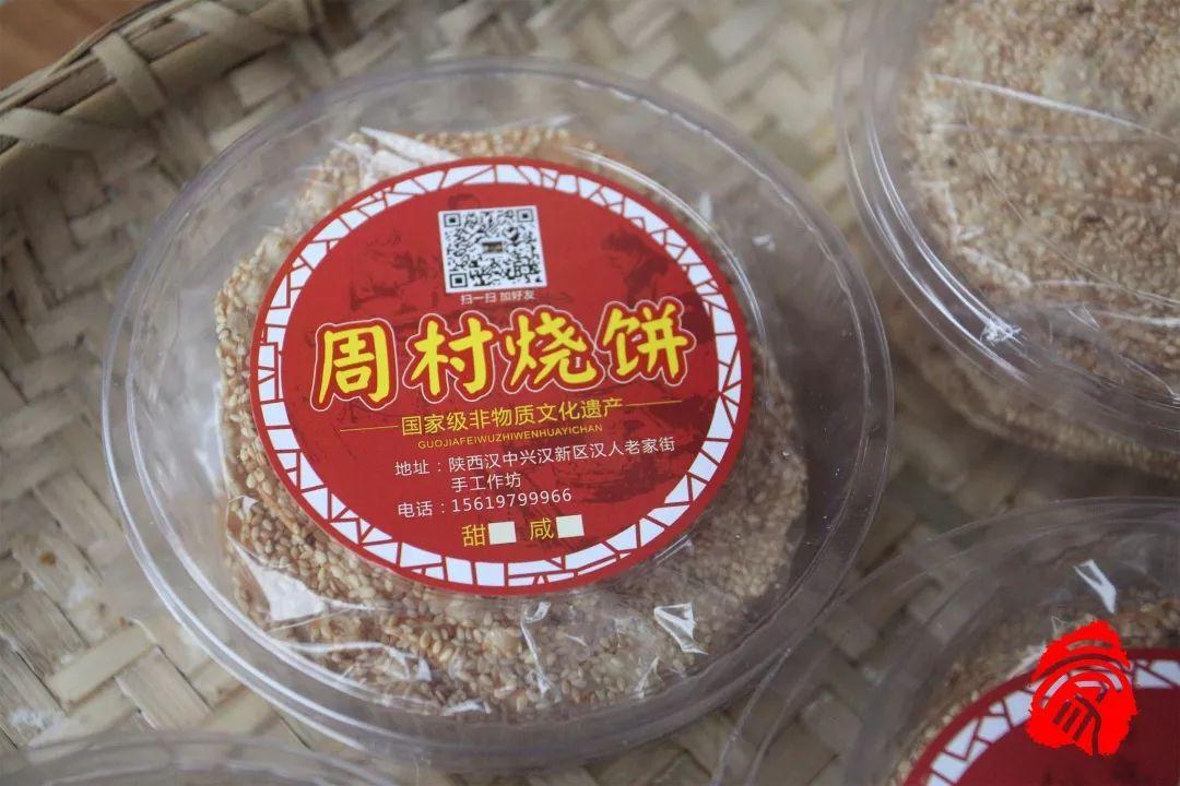 【需要非遗】烧饼无了解食品--周村绿色添加一牛肚探秘放壓力鍋壓嗎图片