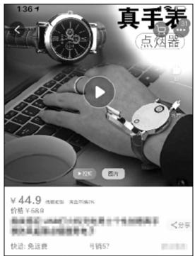 http://www.hljold.org.cn/shehuiwanxiang/57295.html