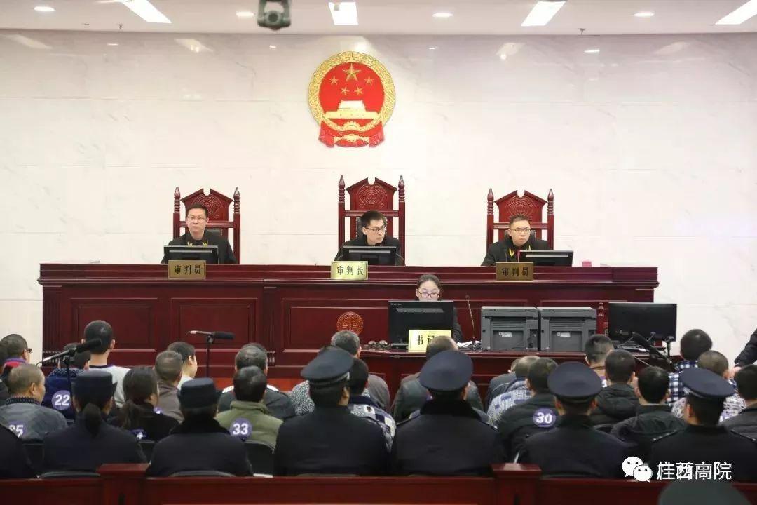 扫黑除恶 | 桂林中院开庭审理开展扫黑除恶专