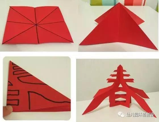 小小传承人:2个创意剪纸大红春字,喜庆爆啦