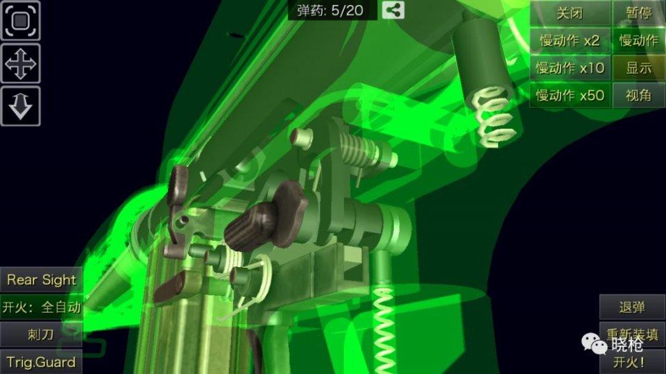 海量动图揭秘m16内部结构 枪王称号名不虚传