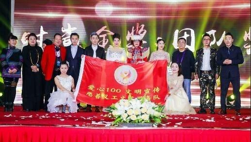 杨晋,徐俪嘉,侯林林衣着款款走上舞台与台下近千人互动拉开时尚春晚序图片