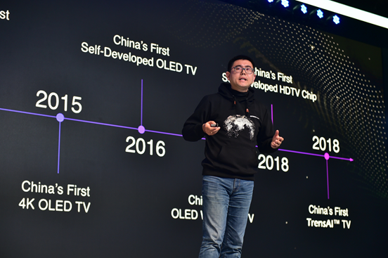 2019CES重装出击:创维不仅征服中国 更要引领世界-视听圈