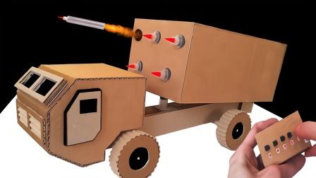 牛人用纸板制作rc火箭发射玩具车, 这下孩子玩的停不下来了!