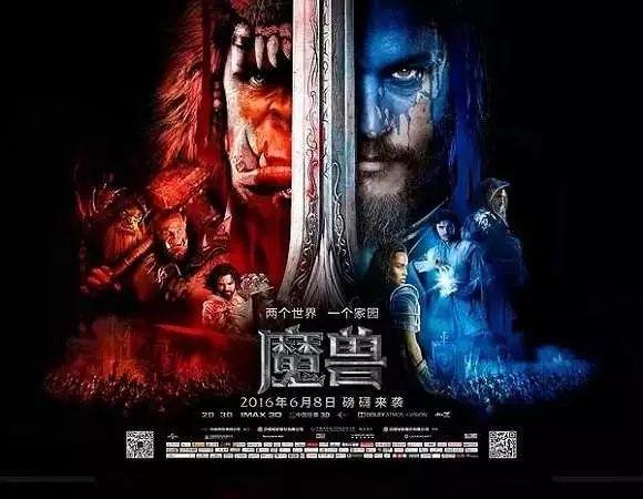 中国电影出海新趋势腾讯影业的三年探索