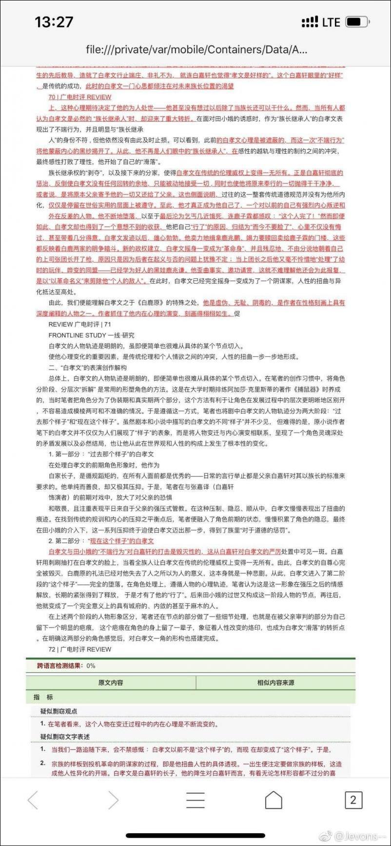 中外车手剑指宁波 CTCC携WTCR顶级赛事擎归中国 招股书深度解读:7个要点看懂比特大陆