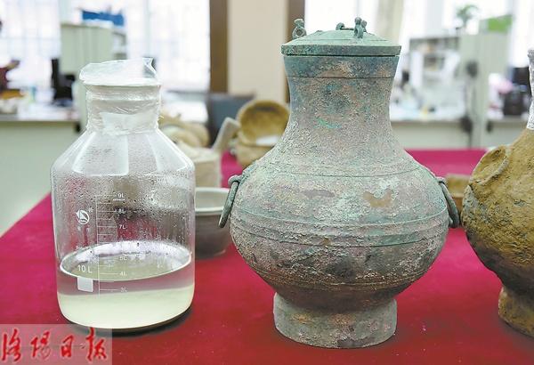 """西汉大墓墓中出土液体是""""仙药"""""""
