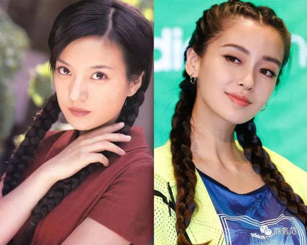 去年大火的辛芷蕾发型,不就是依萍当年的改良版?图片
