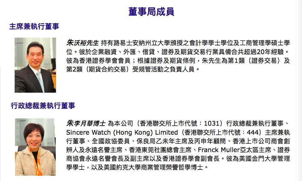 她的父亲李惠文当年是