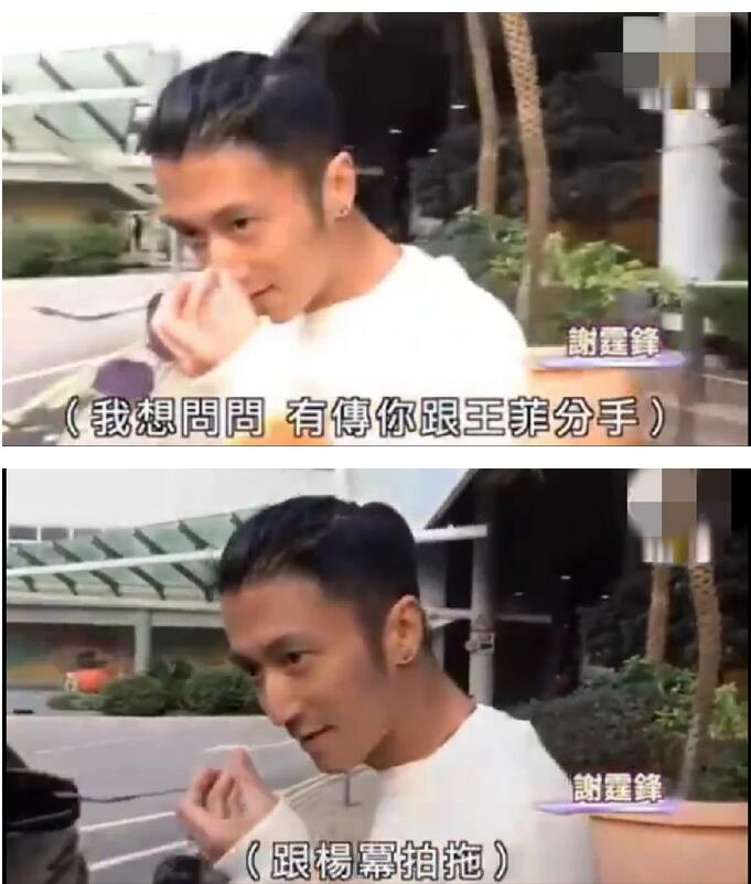 谢霆锋首次回应和杨幂谈恋爱,他笑着说了三个字