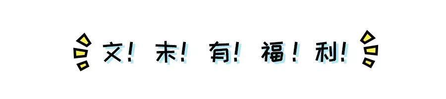 新四小花旦惹争议?但欧阳娜娜文淇关晓彤张子枫有一个共同点......