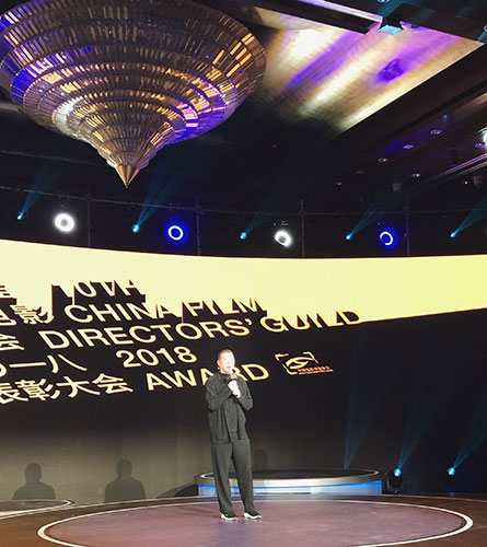 导演协会提名公布 2018导演协会年度表彰公布提名名单,冯小刚哽咽了