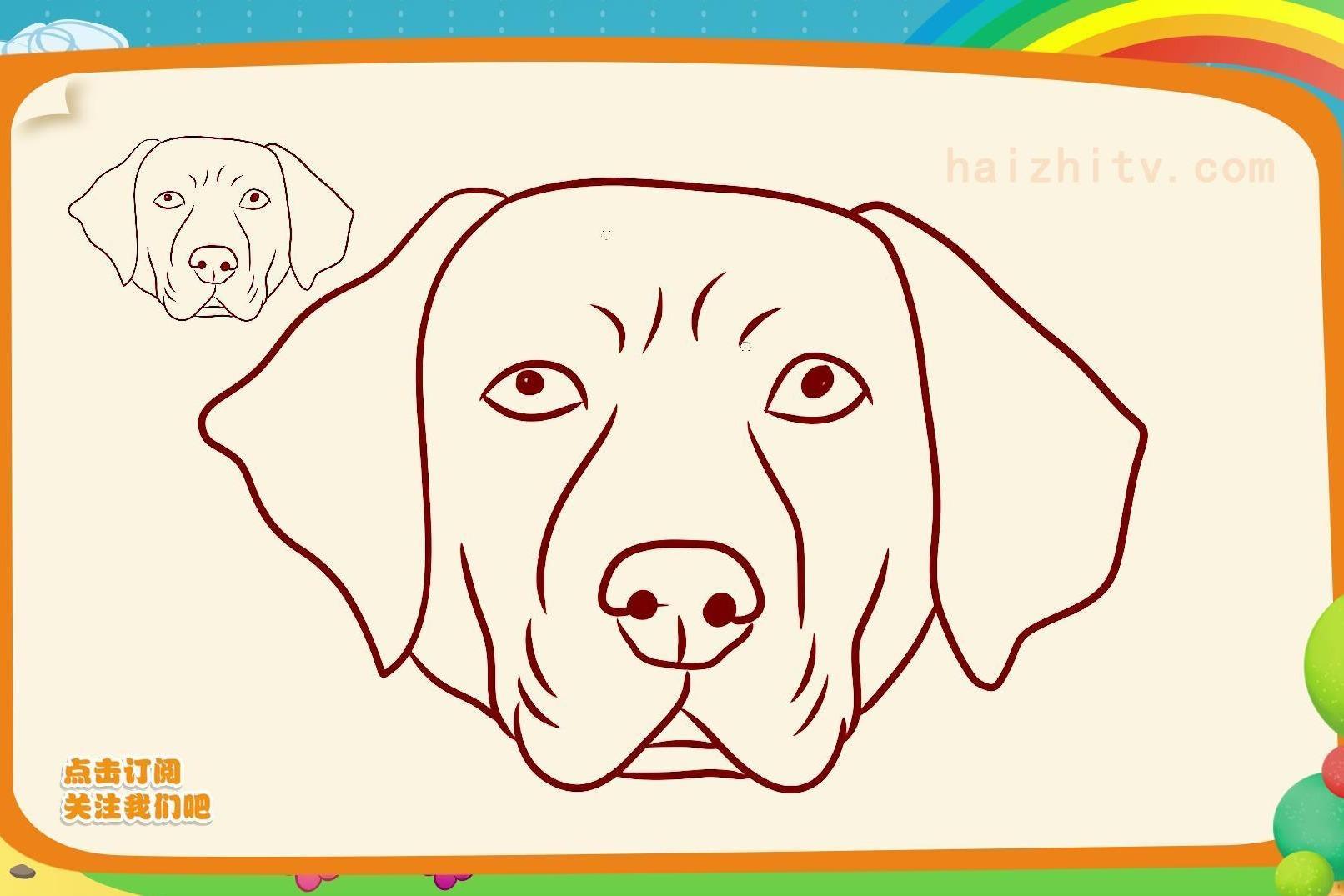 动物简笔画教程,如何画独角兽,海知简笔画大全