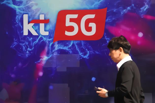 """華為助韓國全球率先推5G服務!落后1小時的美國人""""吃醋"""""""