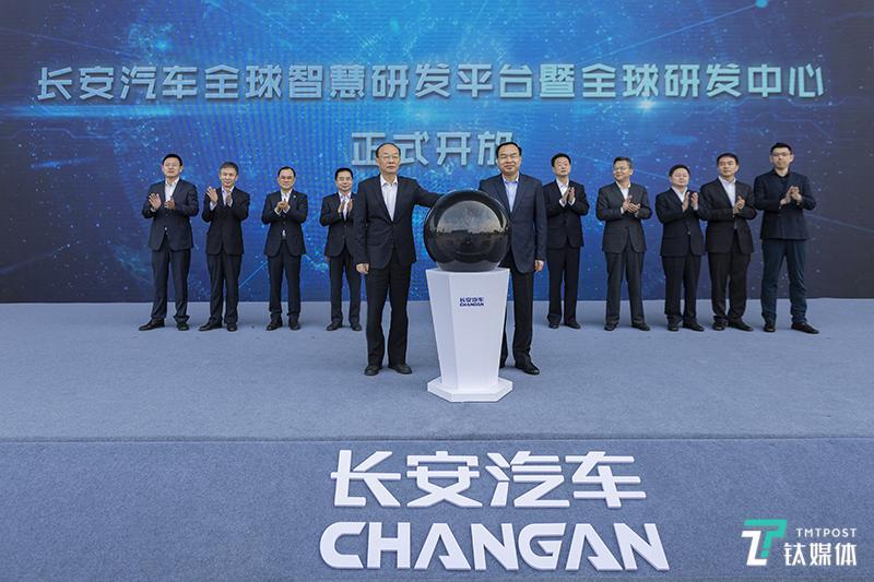 历时8年投资43亿,长安汽车正式启用全球研发中心