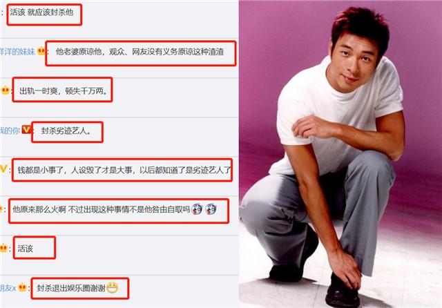 """许志安演唱会商演全停损失超2000万,""""安心偷吃""""成热门词前程尽毁"""