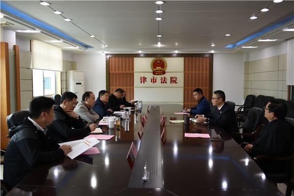 湖北襄州区法院到津市法院交流事情