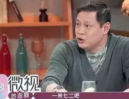 """""""想娶我女儿必须买房""""范志毅公开表态,网友吵翻了"""