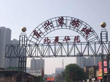 中王法制经济网络电视台驻山西第三摄制