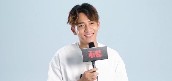 陈若轩携新剧《九州缥缈录》做客明星真人秀《不装》现场频爆料