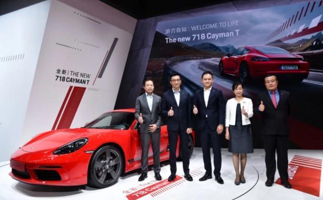「e汽车」为驾控而生 保时捷718 T车系上市 售64.1-66.1万元