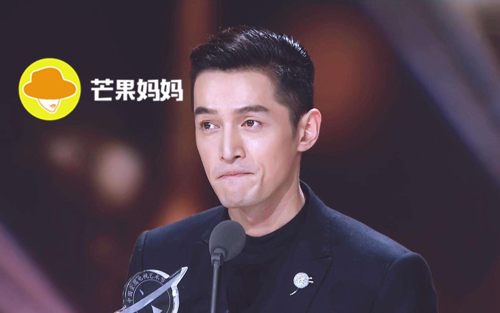 胡歌彭于晏苏有朋,男人越老越不想结婚?