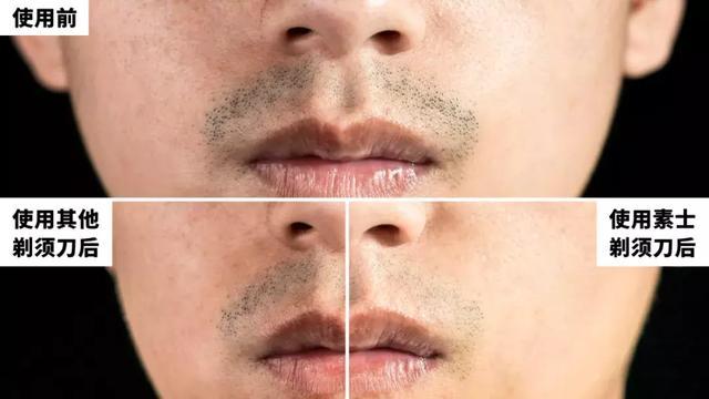 剃须刀是男人的浪漫,古人:浪你个头
