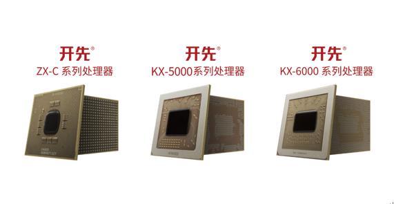 兆芯詳解國產X86處理器:性能提升50% 能效比