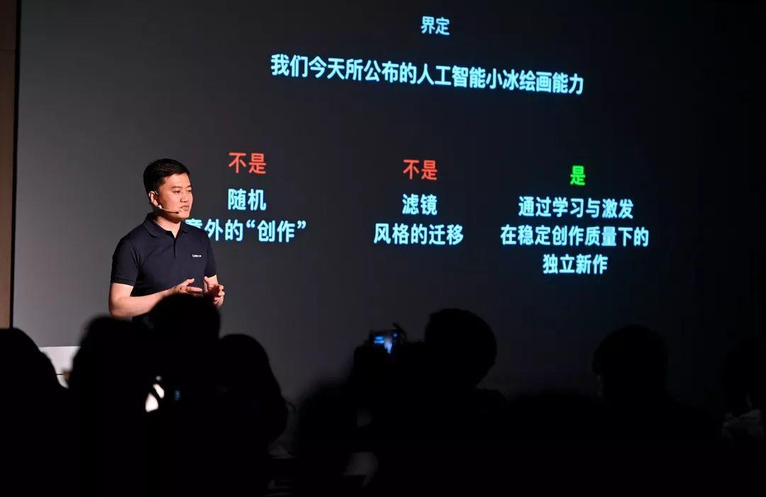 圖片來源@微軟(亞洲)互聯網工程院