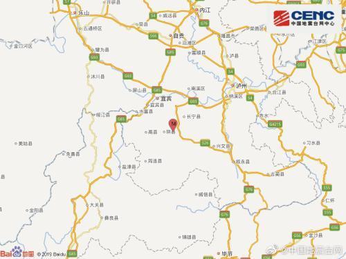 四川长宁地震后已现3次5级以上余震专家:情况少见
