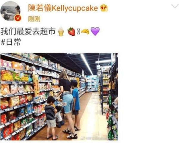 林志颖娇妻带3个儿子逛超市,10岁kimi身材变瘦个子飞涨