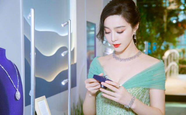 """大数据2娱乐app:范冰冰李晨分手""""阴谋"""